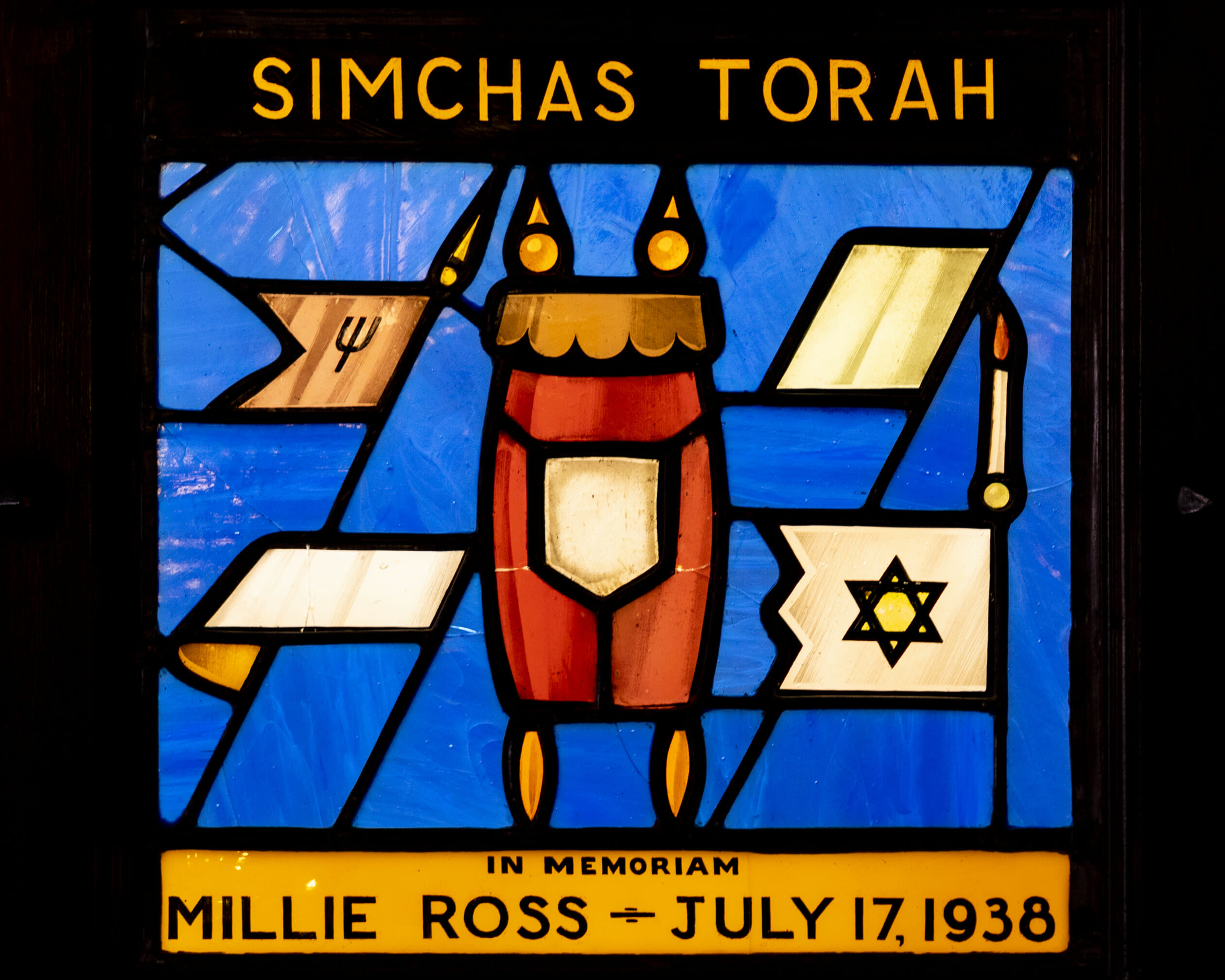 simchas - in memoriam millie ross