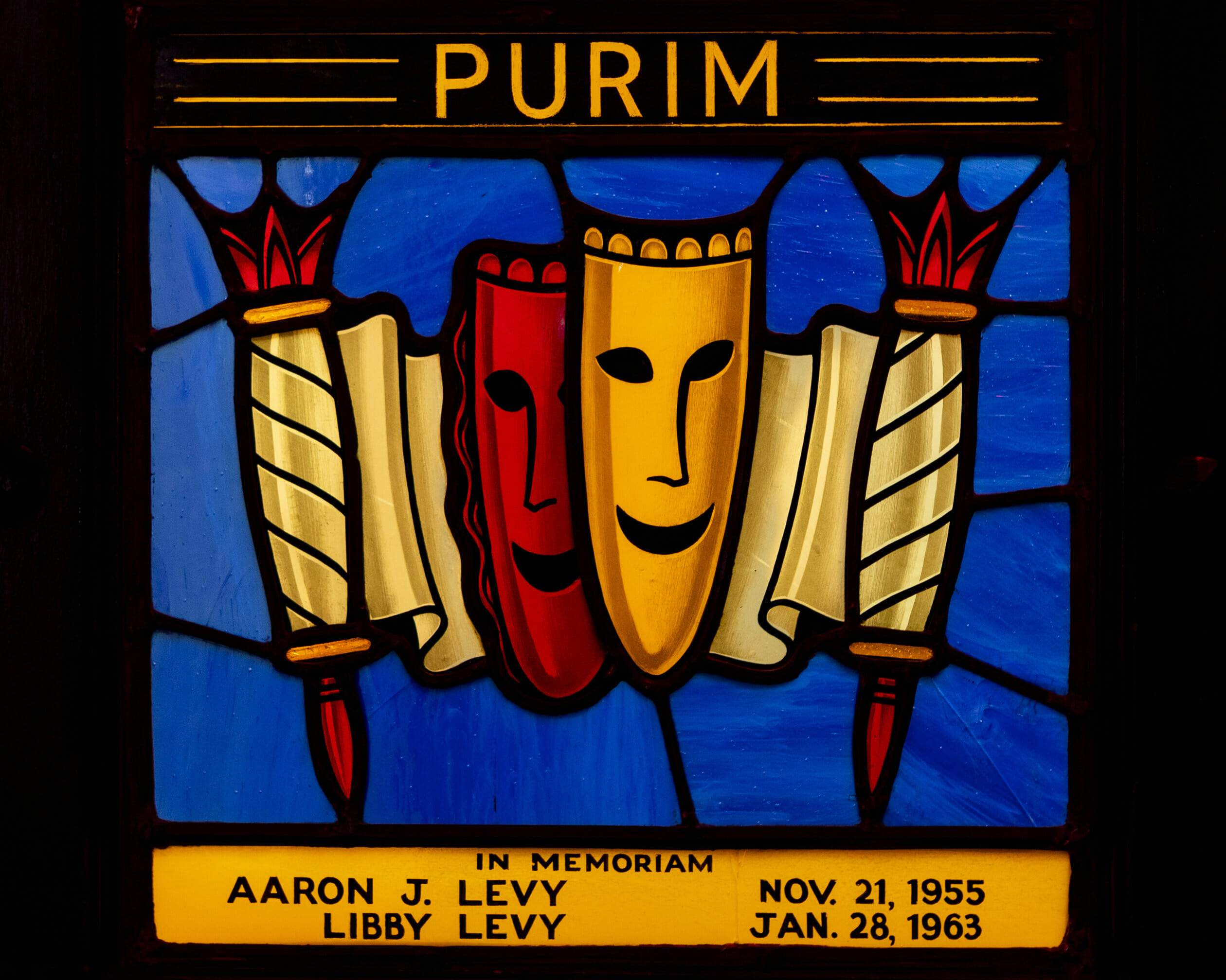 purim - in memoriam aaron & libby levy