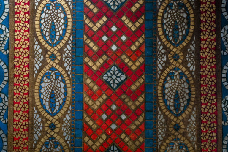 intricate red, yellow and blue patterns