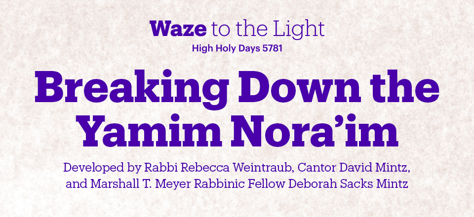 Breaking down the Yamim Nora'im