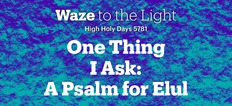 One Thing I Ask: A Psalm for Elul