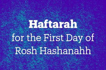 haftarah for the first day of rosh hashanah